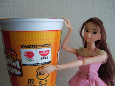 Cafeorenissin012_1