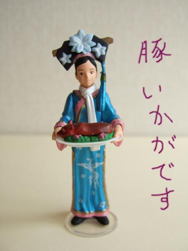 Kyuteiryouri1101