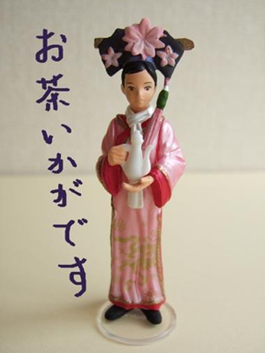 Kyuteiryouri1302_1