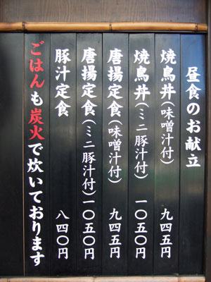 Omoya02