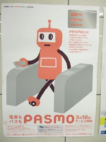 Pasmo01