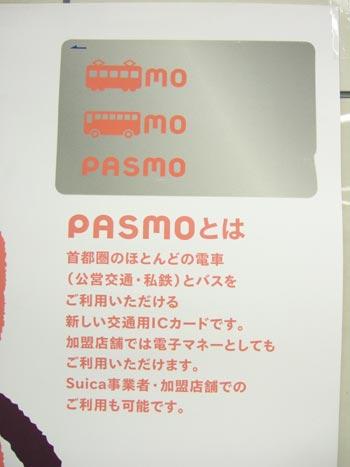 Pasmo02