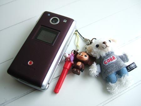 Vodaphone3g
